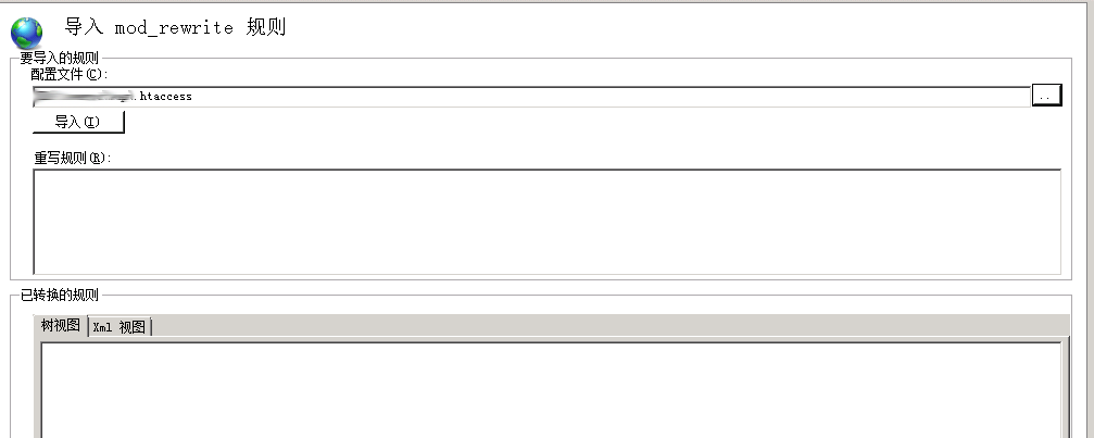 linux下.htaccess伪静态规则文件放到Windows服务器IIS下转换使用