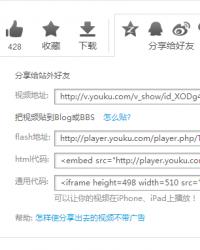 墨鱼部落格帝国CMS整站源码模板内容页播放视频的一般解决方案!
