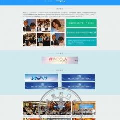 免费静态网页模板下载简单的食品安全检查专题模板html站长源码网